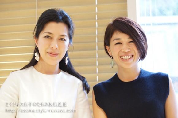 早坂香須子さんとuruotteうるおってのトークイベントに参加してきました