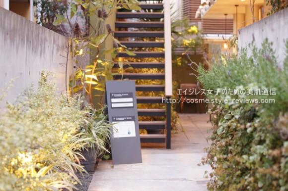 早坂香須子×uruotteトークイベントは表参道ニールズヤードの店舗2階カンファレンスルームが会場