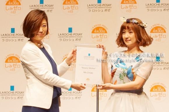 ラロッシュポゼSuhada Beauty Award2015Beauty Mother部門の受賞者は千秋さん