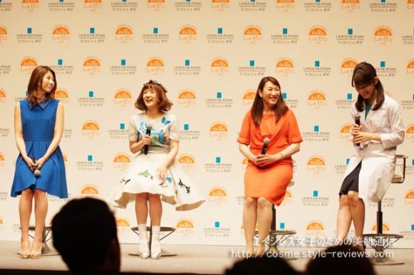 ラロッシュポゼSuhada Beauty Award2015友利先生と受賞者3人とのトークセッション