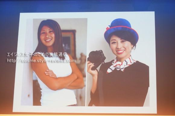 ラロッシュポゼSuhada Beauty Award2015吉田ちかさんアメリカ時代と現在の肌比較