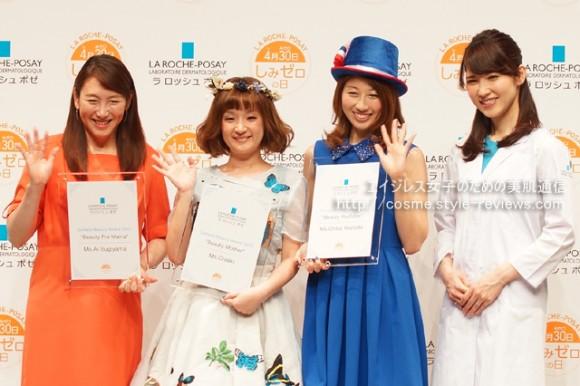 ラロッシュポゼSuhada beauty Award2015受賞式