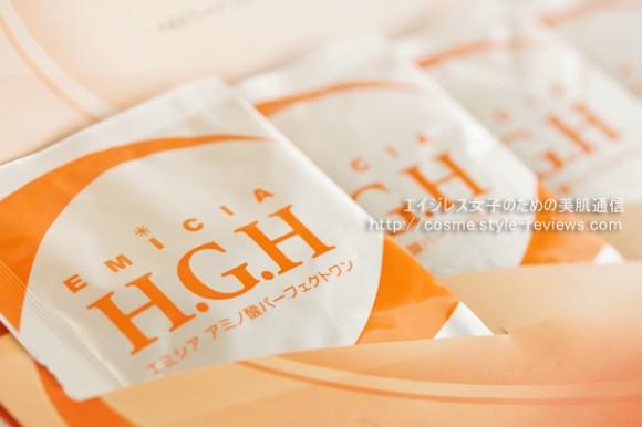 ヒト成長ホルモンHGHの力でエイジレス!エミシアアミノ酸パーフェクトワン