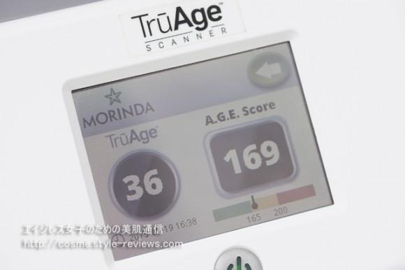 AGEを測定してみました
