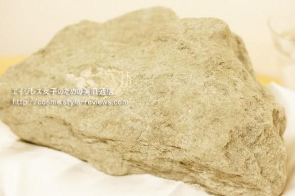 アルマードオーディで使われているタナクラクレイの原石