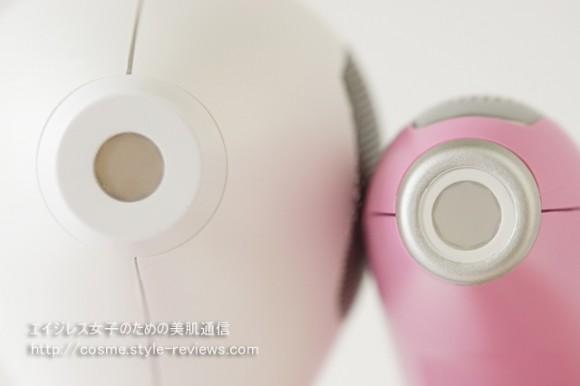 トリア家庭用レーザー脱毛器4Xとプレシジョン比較/照射レンズの安全対策は同じ