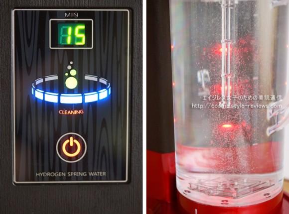 高濃度水素水生成器ルルド水素水サーバーの使い方/オゾン水生成