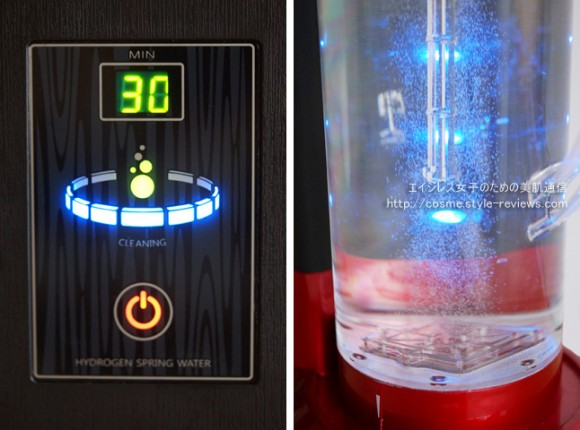 高濃度水素水生成器ルルド水素水サーバーの使い方/水素水生成