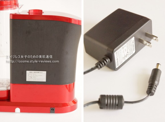 高濃度水素水生成器ルルド水素水サーバーの使い方/本体背面と電源アダプター