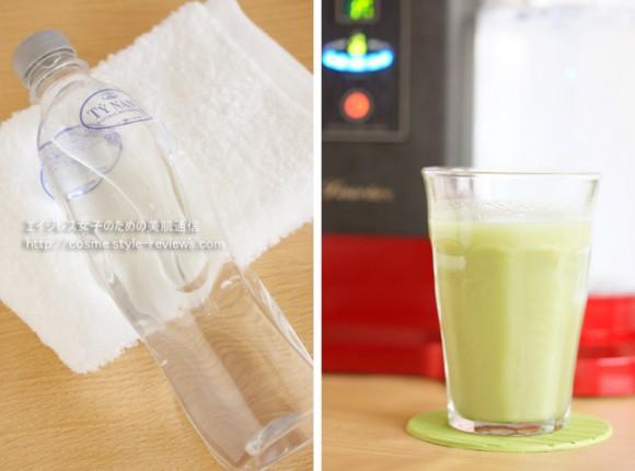 ルルドで作った水素水で洗顔やパック、粉末スムージーを溶かすなど利用法いろいろ