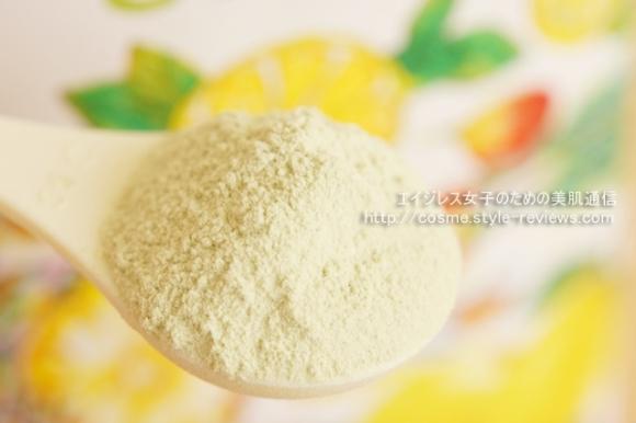 粉末タイプの酵素入りグリーンスムージー「ベジージー」の詳細