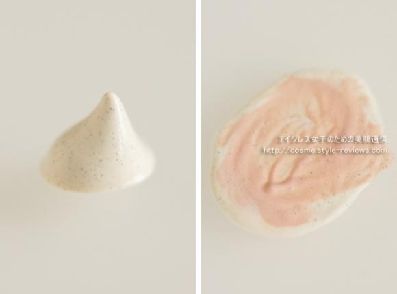 10秒のなじませマッサージで血色感のある桃色肌に変わるマキアージュのCCベース