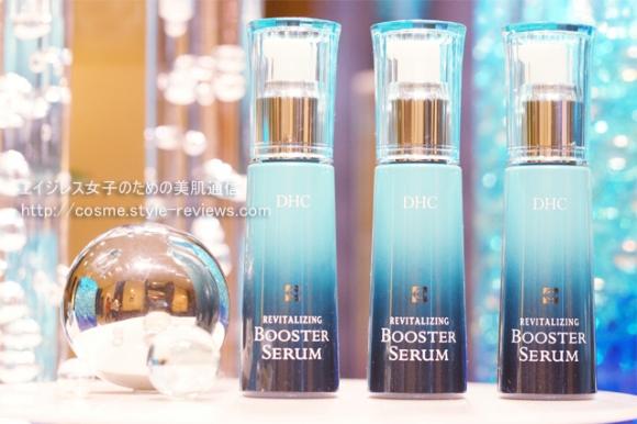 化粧水後に使う導入美容液!DHCリバイタライジングブースターセラム