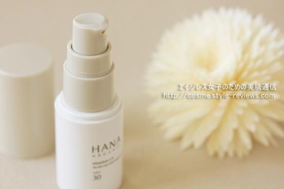 HANAオーガニックウェアルーUVはプッシュ式のティント乳液