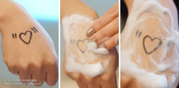クラリソニックでクレンジング実験/手で洗ってみたところ