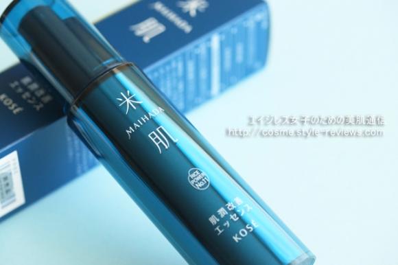 米肌の肌潤改善エッセンス美容液