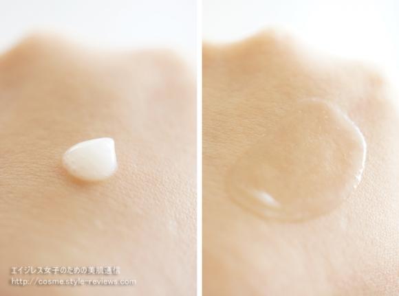 コーセー米肌 肌潤改善エッセンスの使用感/テクスチャー