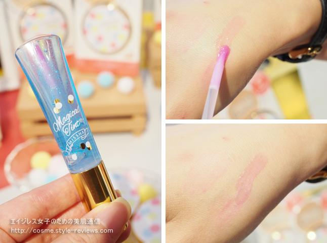 自分色のピンクに変化するMISSHA マジカルティントスカイブルー