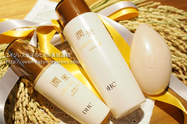 DHC潤米(うるまい)は夏でも快適な高保湿エイジングケア