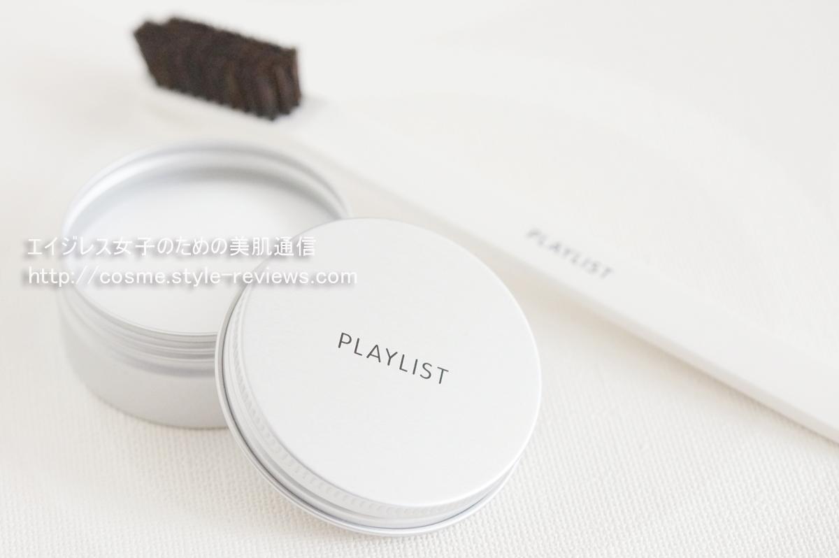 PLAYLISTのクイックミュートクリームとブラシでアホ毛を対処&指の保湿も!