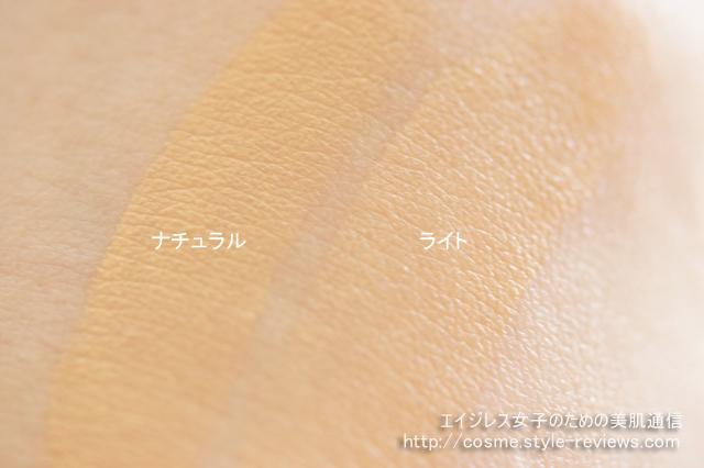 アレルバリアエッセンスBBの色比較