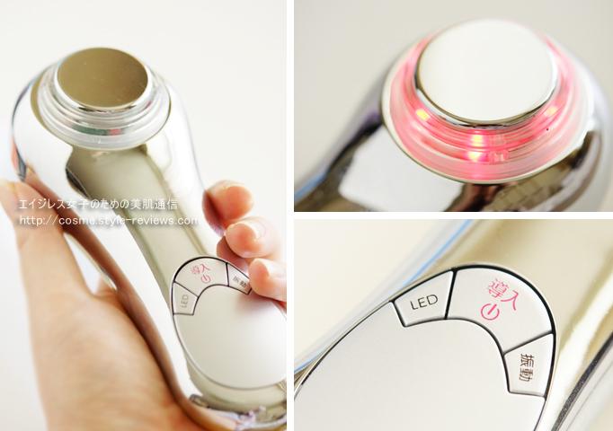 ドクターシーラボのアクアイン100導入美顔器