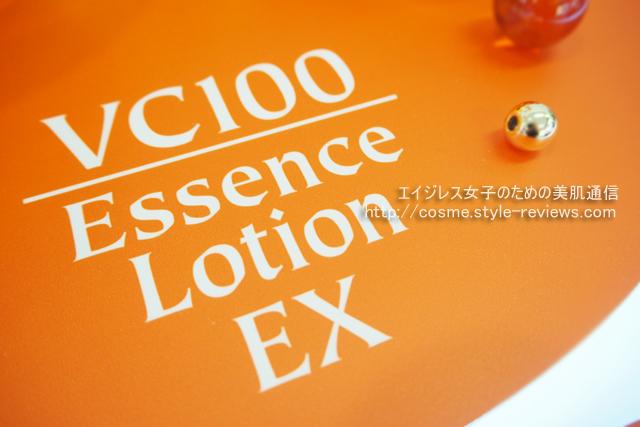 シーラボのVC100エッセンスローションEXとは