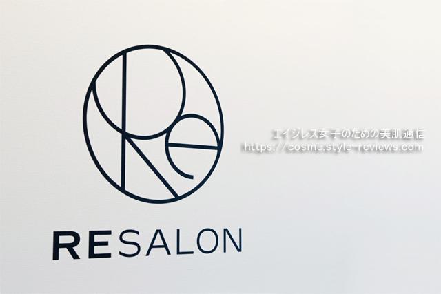 南青山高級美髪サロンRESALON