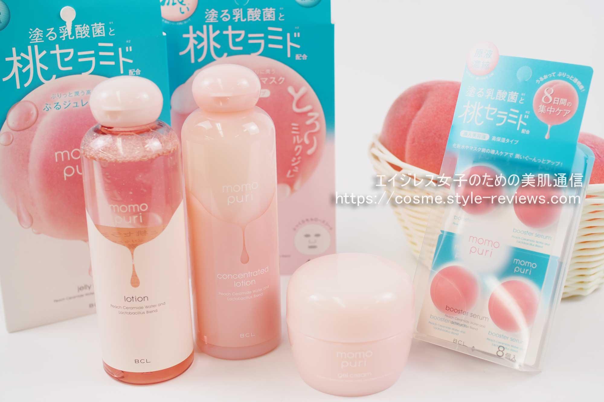 塗る乳酸菌と桃セラミド配合「ももぷり」