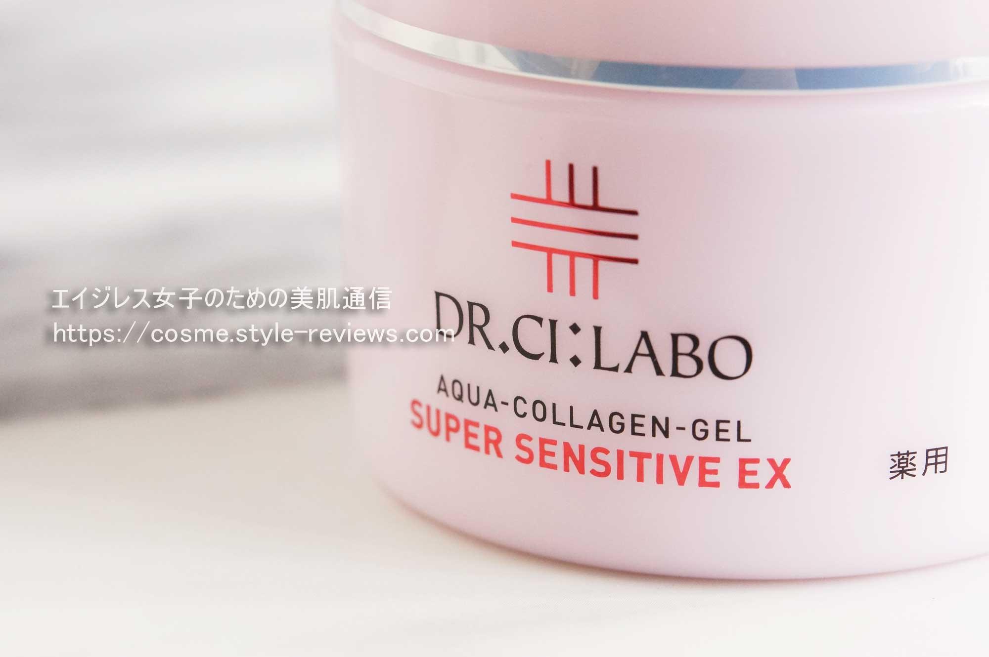 敏感肌用のピンクのアクアコラーゲンゲル
